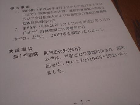 Dscf00805