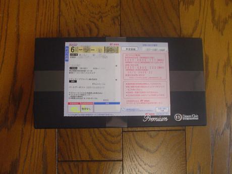 Dsc00716