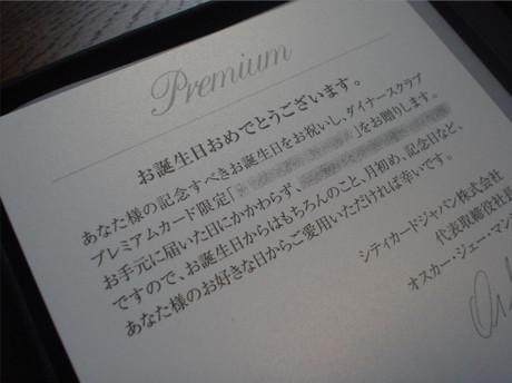 Dscf00746