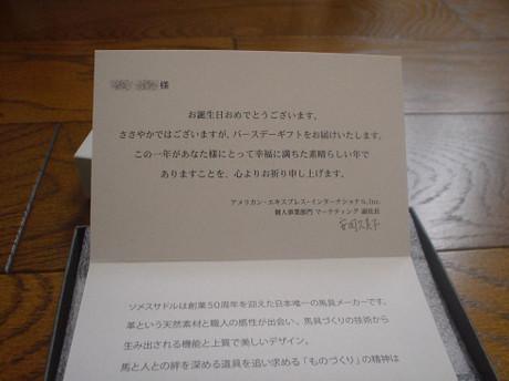 Dscf0817_2