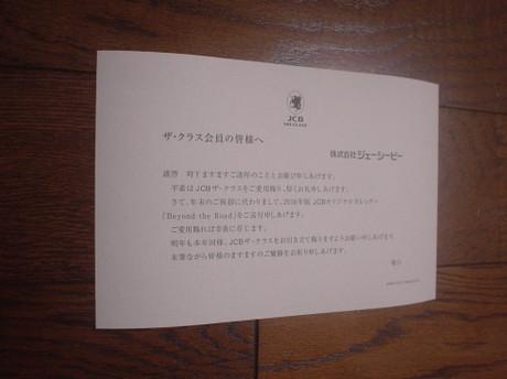 Dsce01306