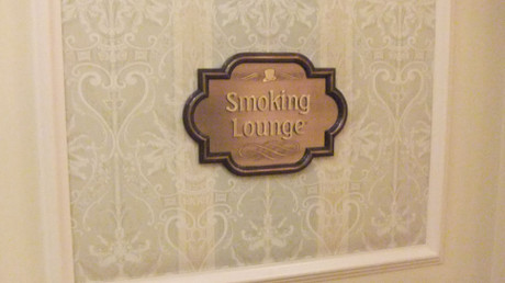 Smoking_lounge_1