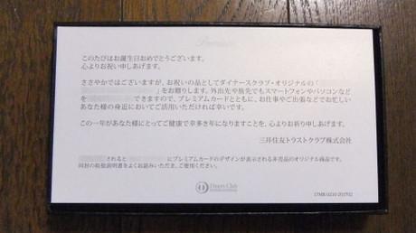 Dscf3996