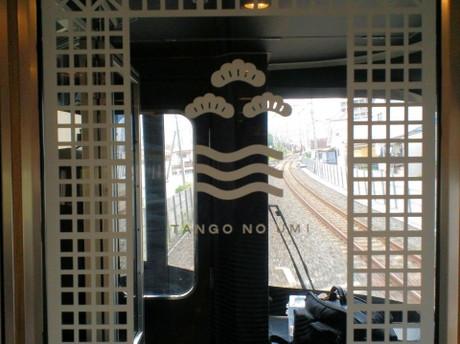 Dsc00016a