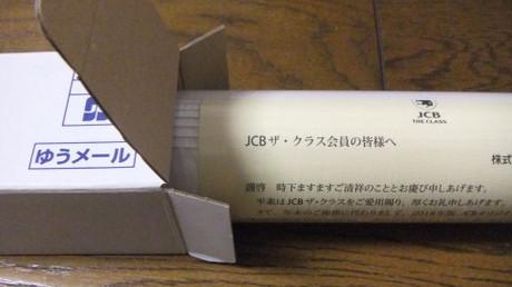 Dscf4946