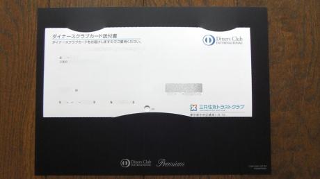 Dscf7677