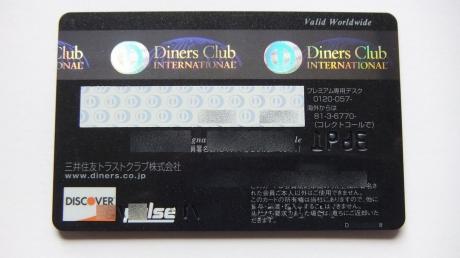 Dscf7682