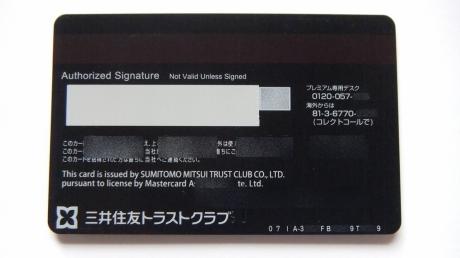 Dscf7717
