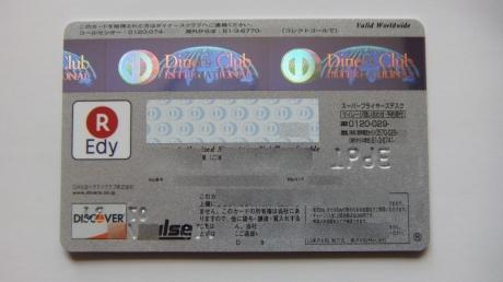 Dscf7726