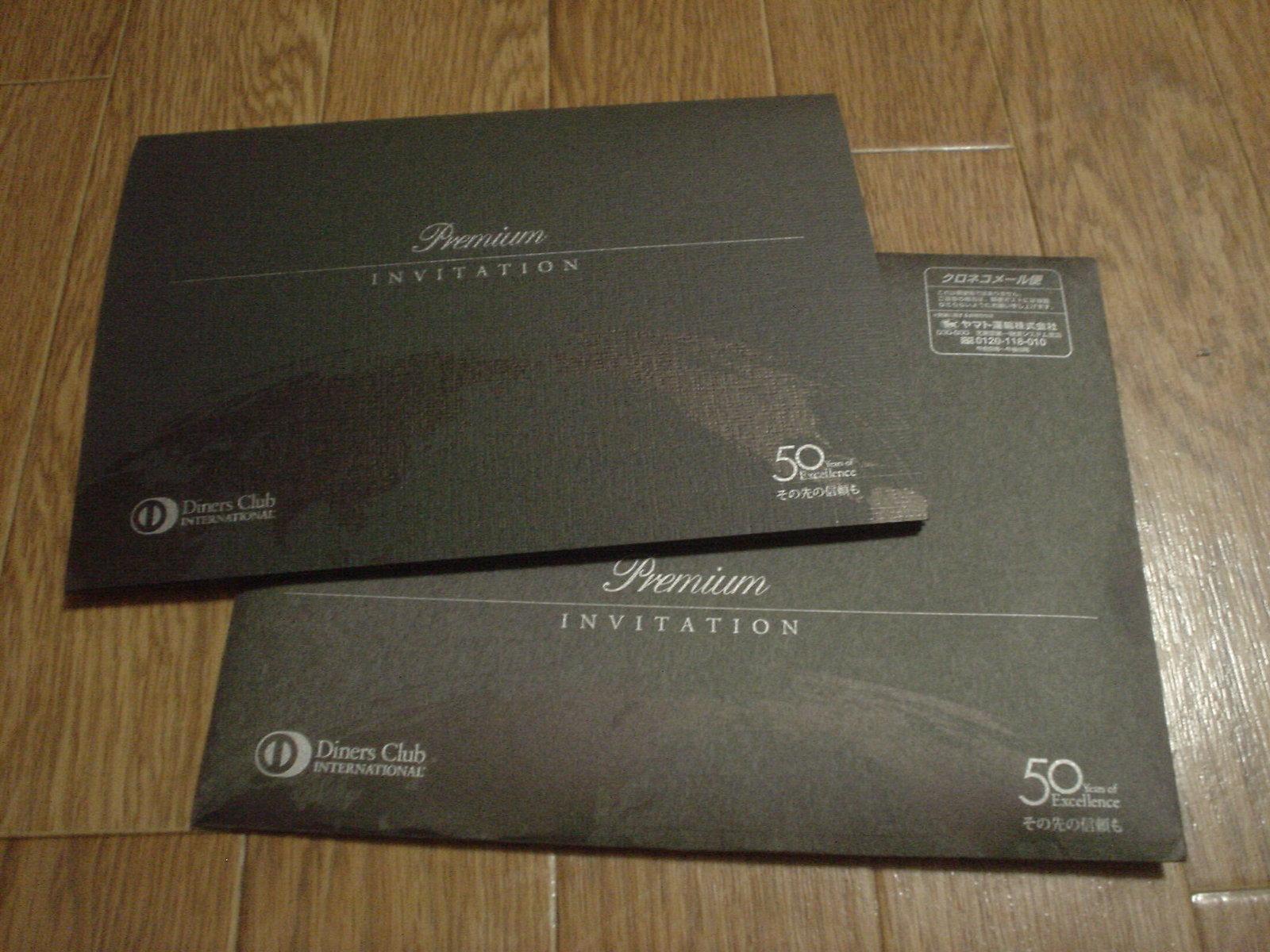 封筒と同じデザインのパンフレットケース