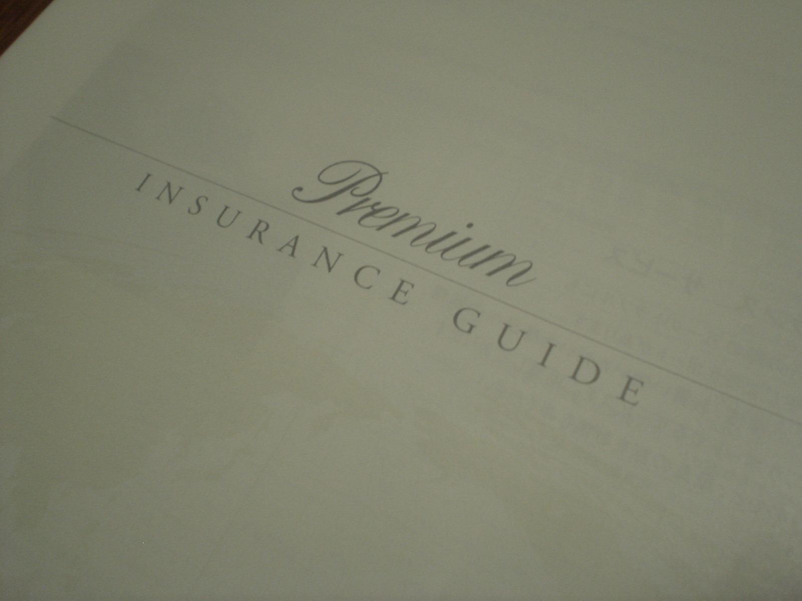 付帯保険サービスの冊子