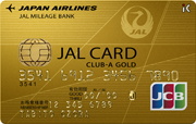 http://www.jal.co.jp/jalcard/announce/ から引用
