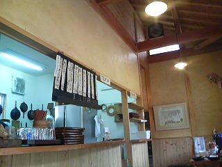 店舗内 高い天井と昔風な感じの新築