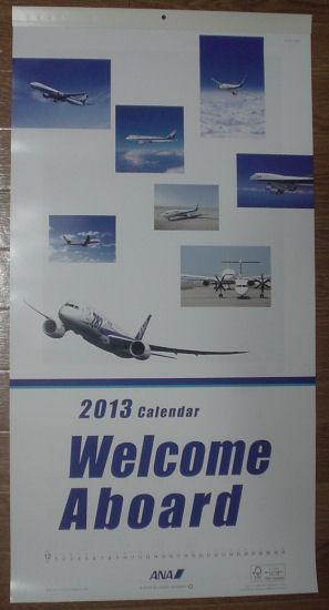 カレンダーの表紙