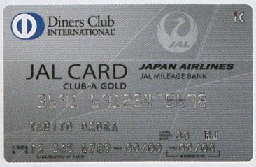 JALカードには大きな鶴丸が描かれているのに・・・