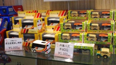 ローカル色満載の丹海バスのグッズ