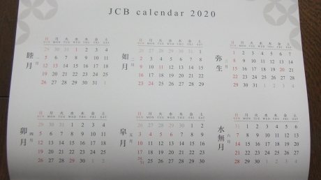 Dscf7862