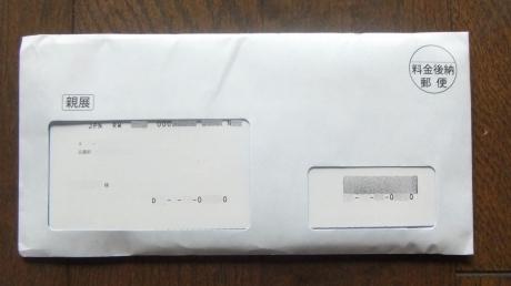 Dscf7868