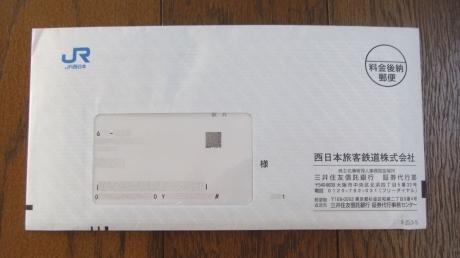 Dscf8610