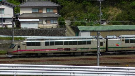 S3100016a